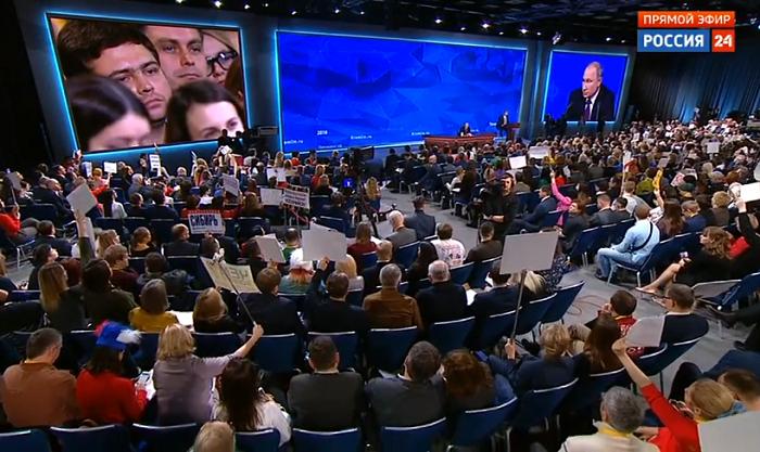 Conférence de presse annuelle de Vladimir Poutine -   EN DIRECT