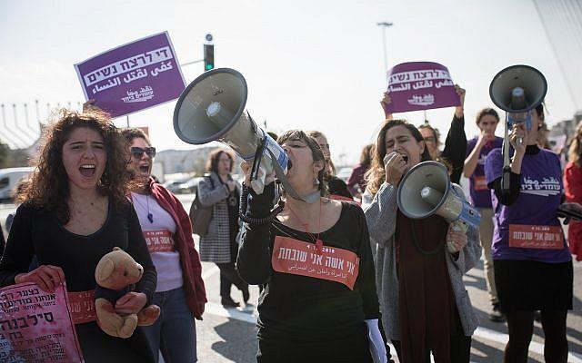 İsraildə qadınlar kütləvi etiraza qalxdı - FOTOLAR