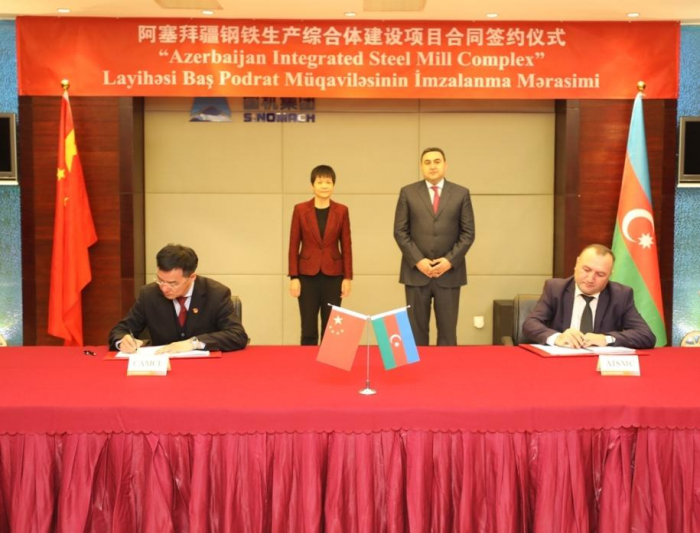 Baku Steel Company signs contract with Chinese company