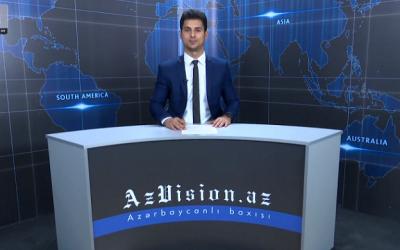 أخبار الفيديو باللغة الالمانية لAzVision.az-  فيديو
