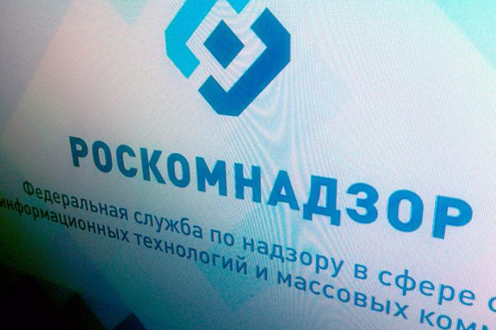 La Russie enquête sur la BBC en réponse aux menaces contre RT
