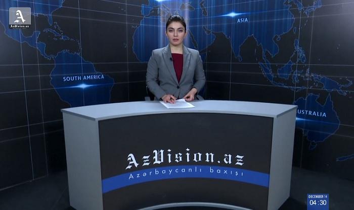 AzVision English:Résumé de la journée du 14 décembre -  VIDEO