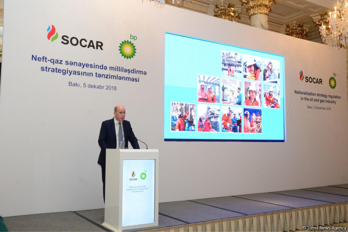 BP notes progress in Azerbaijani energy sector nationalization