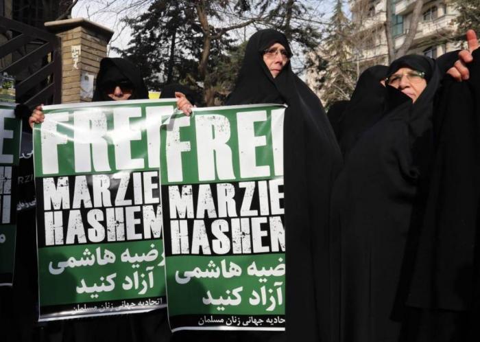 Iran: manifestation pour la libération d