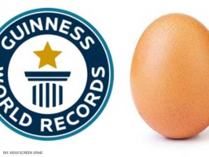 """موسوعة غينيس """"تهنئ"""" البيضة صاحبة الرقم القياسي"""