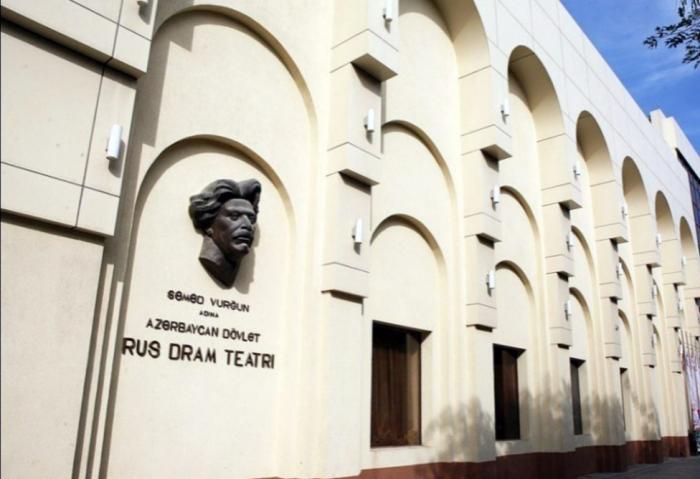 Rus Dram Teatrının yanvar repertuarı