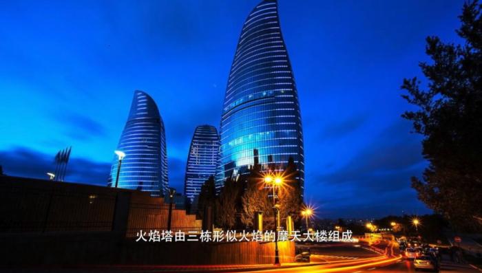 Chinesische TV: Aserbaidschan ist ein Land, das historische Traditionen mit Moderne verbindet