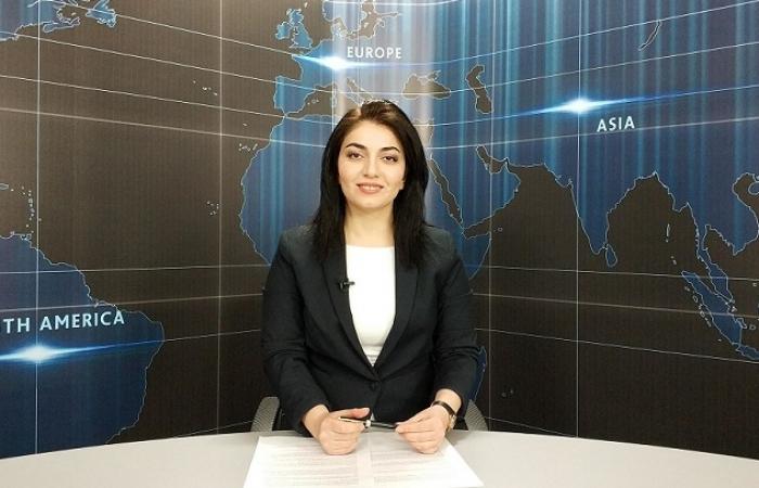 AzVision TV  : Die wichtigsten Videonachrichten des Tages auf Englisch   (10. Januar) - VIDEO