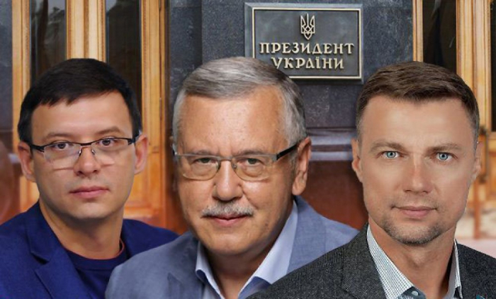 Ukraynada daha 3 nəfər prezidentliyə namizəd oldu