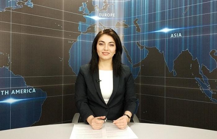 AzVision TV  : Die wichtigsten Videonachrichten des Tages auf Englisch  (17. Januar) - VIDEO