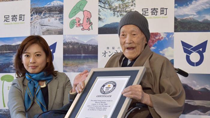 Dünyanın ən yaşlı kişisi 113 yaşında öldü