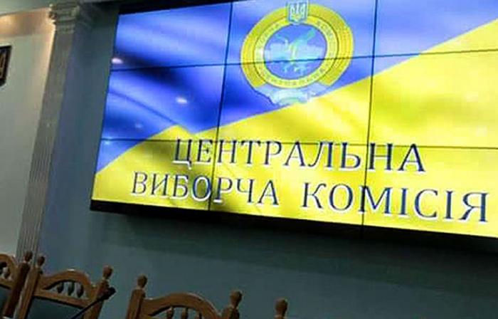 Ukraynada 20 nəfər prezident olmaq istəyir