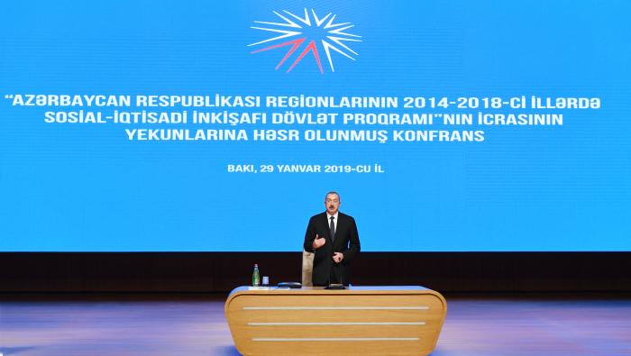 Konferenz in Baku mit der Teilnahme des Präsidenten -   FOTO