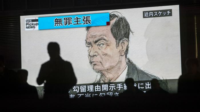 Ghosn risque 15 ans de prison, dit le parquet de Tokyo