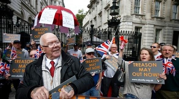 """بريطانيا: """"السترات الصفراء"""" يستعدون للتظاهر السبت"""