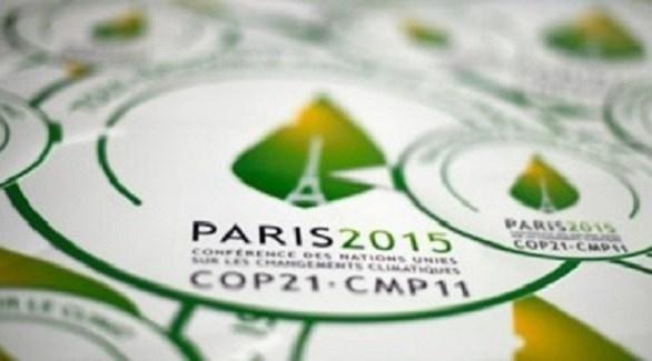 بولسونارو يؤيد بقاء البرازيل في اتفاقية باريس المناخية