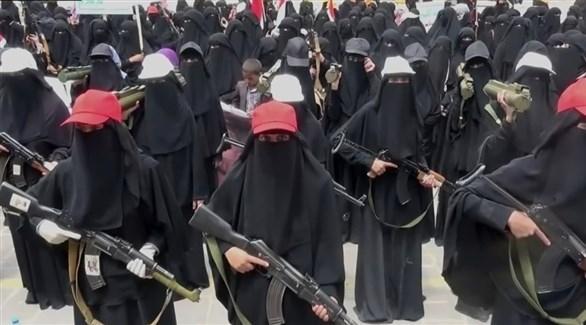 """اليمن: """"الزنيبيات"""" مقاتلات بإشراف حزب الله"""