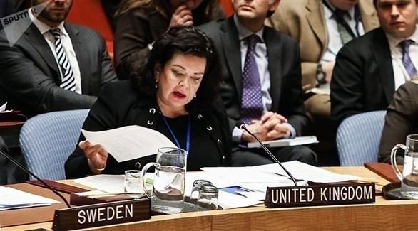 مجلس الأمن يوافق بالإجماع على إرسال مراقبين إلى الحديدة اليمنية