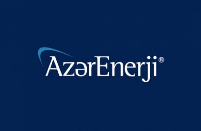 """""""Azərenerji"""" ASC-də kadr dəyişikliyi"""