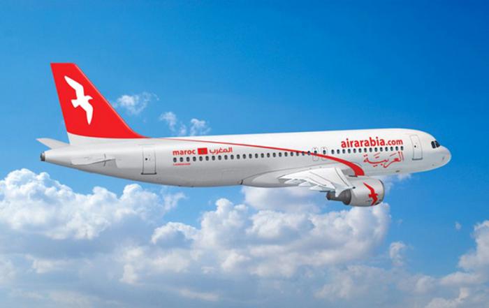 «العربية للطيران» تقاضي «أبراج»