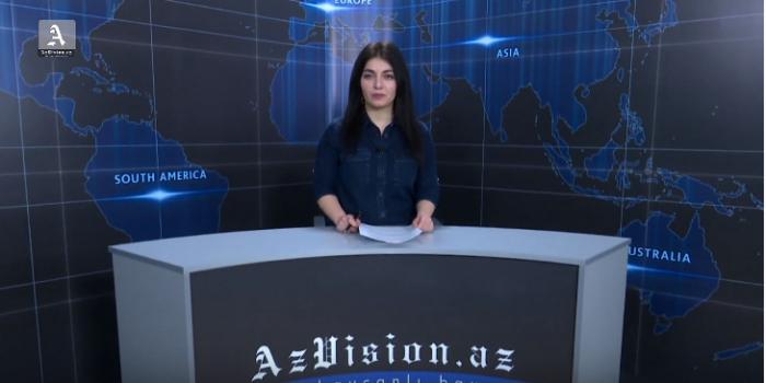 أخبارالفيديو باللغة الإنجليزية لAzVision.az-  فيديو  -14.01.2019