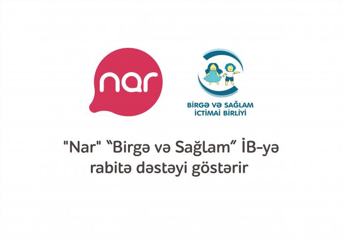 """""""Nar"""" uşaqlara növbəti dəstəyini göstərib"""
