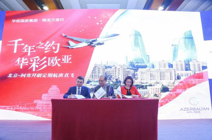 Flights between Baku and Beijing to be increased