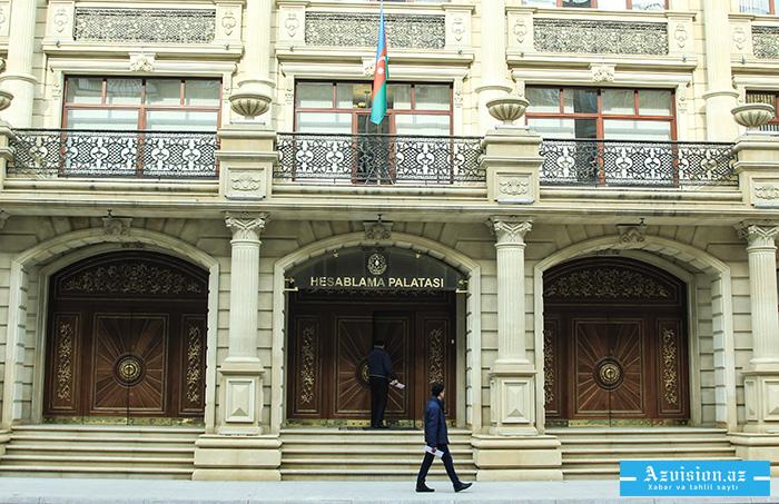 Palata: Departament cərimələri düzgün tətbiq etməyib