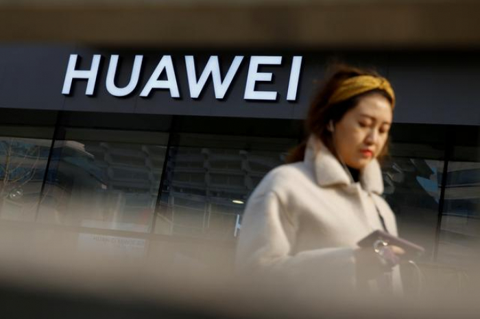 Huawei units to be arraigned on U.S. criminal charges on Feb. 28