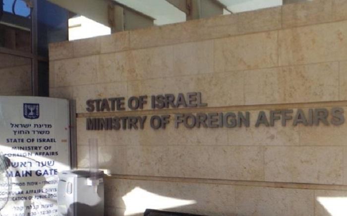 İsrail XİN-in binasında partlayış olub