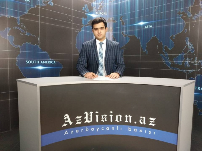 AzVision TV releases new edition of news in German for April 3 -  VIDEO