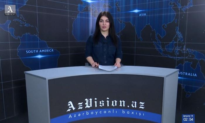 AzVision English: Résumé de la journée du 14 janvier -  VIDEO