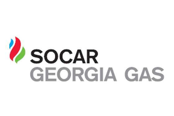 SOCAR invests in Georgia's gas distribution network