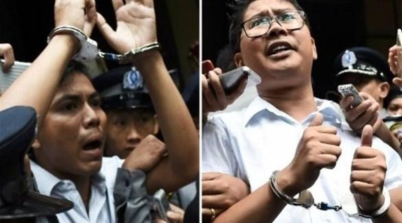بورما: 7 سنوات سجناً لصحافيين تابعين لرويترز