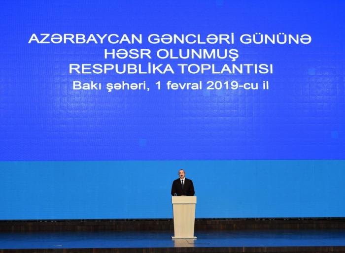 Republikanische Versammlung zum Tag aserbaidschanischer Jugend