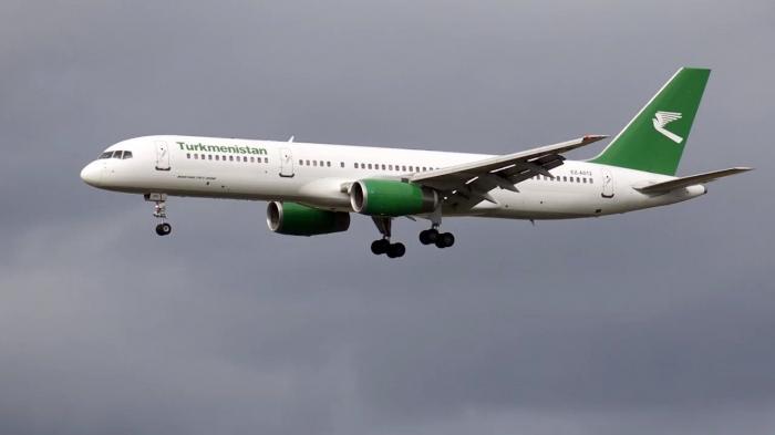 Flights cancelled for thousands after EU bans airline