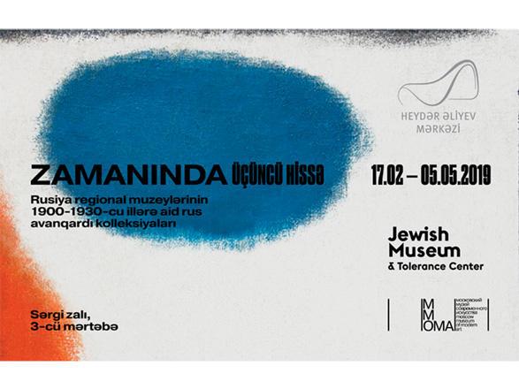 Heydar Aliyev Center to host exhibition of Russian avant-garde artists