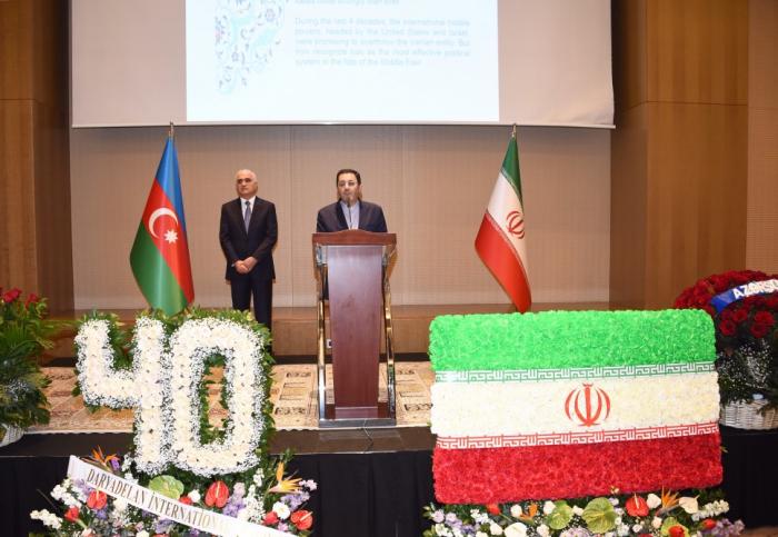 Celebran el 40 aniversario de la Revolución Islámica iraní en Bakú