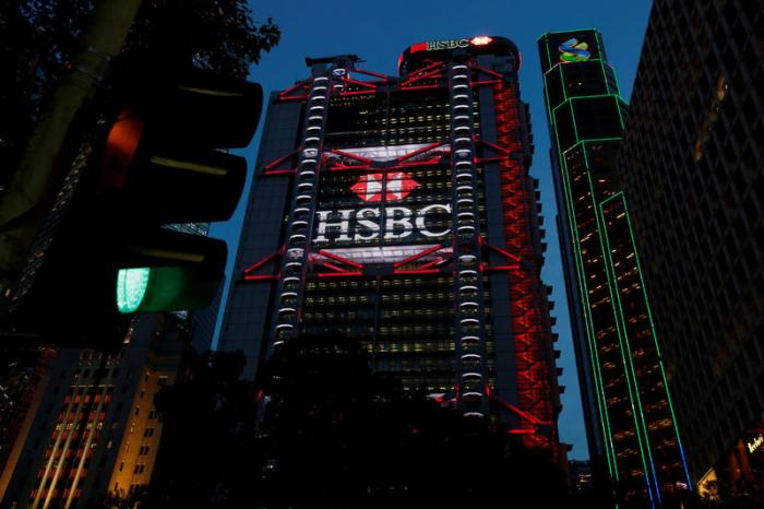 HSBC - Blockchain senkt Kosten im Devisenhandel um ein Viertel