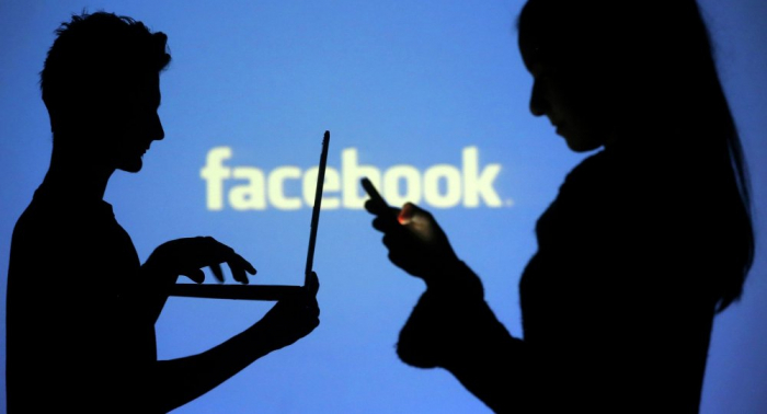 Legisladores británicos instan a impedir que     Facebook     se comporte como