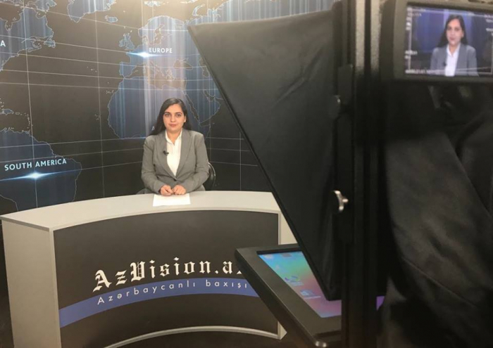 AzVision TV releases news edition of news in English for February 25 -  VIDEO