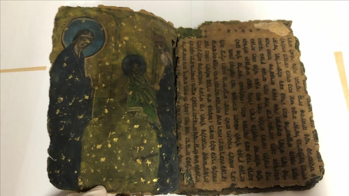 800-year-old Hebrew book seized in Turkey