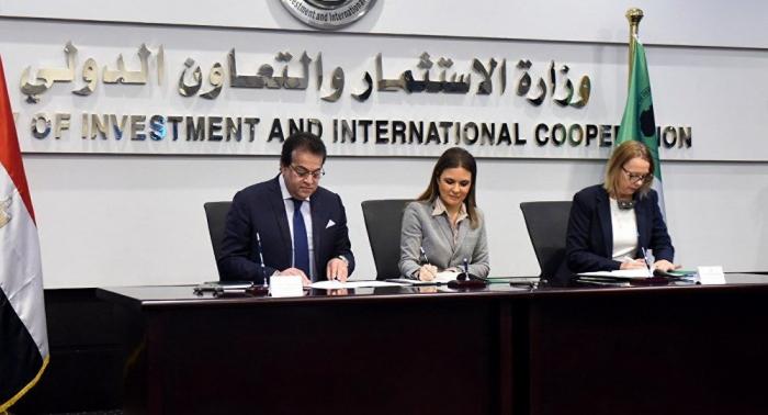 مصر توقع منحة مع بنك التنمية الأفريقي بقيمة 80 مليون جنيه