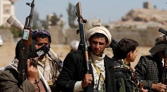 """اليمن: خروقات الحوثيين لـ""""هدنة الحديدة"""" قتلت وأصابت 541 مدنياً"""