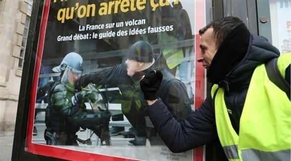 """فرنسا: السجن عاماً لملاكم """"السترات الصفراء"""""""