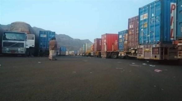 وزير يمني: ميليشيا الحوثي تكرس التجويع وتحتجز 28 شاحنة إغاثة