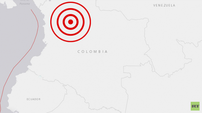 Colombia:     Se registra un sismo de 4,7 cerca de Medellín