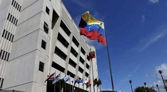 المعارضة الفنزويلية تسيطر على سفارة البلاد في كوستاريكا