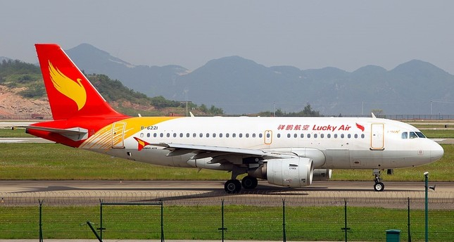 Chinese man sued for tossing 'good luck' coins in jet engine