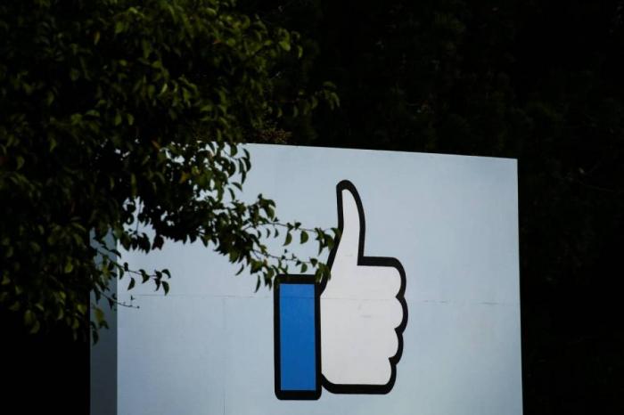USA: Facebook pourrait payer une amende d